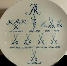 Chinese Markings On Vases Meissen Mark Crossed Swords Artifact Free Encyclopedia Of