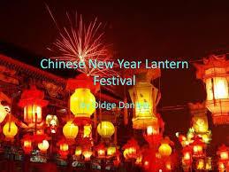 lantern new year new year lantern festival ppt online