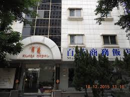 many flower business hotel taipei taiwan booking com