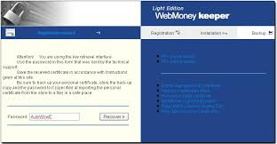 Light Keeper Pro Instructions How To Add Wm Keeper Webpro To Wm Keeper Standard Webmoney Wiki