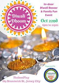 diwali dhoom in door diwali bazaar u0026 family fun event jcfamilies