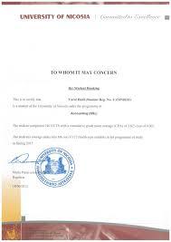 graduation ranking letter