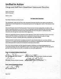 invitation acceptance letter