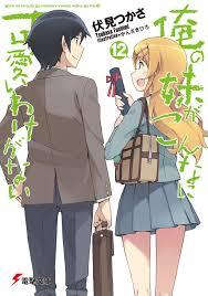 Read Light Novels Online Light Novel Oreimo Ended Theakiba Anime Pinterest Light