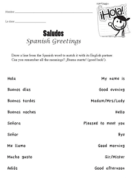 spanish greetings worksheet worksheets
