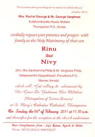 Hindu Invitation Cards Wordings Malayalam Wedding Cards Matter Kerala Hindu Wedding Invitation
