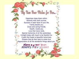 new year s poems my wishes for new year new year poem happy