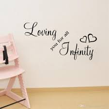loving you for all infinity wall quote decal stickers bedroom loving you for all infinity wall quote decal stickers bedroom decoration mural wedding letter wallpaper decor poster vinyl wall lettering vinyl wall murals