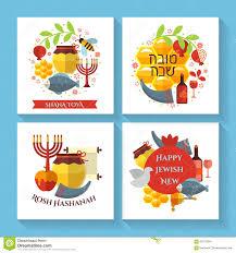 happy hanukkah greeting cards royalty free stock image image