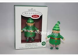 hallmark 2005 keepsake pickles the qkk3072 damaged box