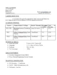 sample resume for computer science student computer science