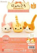 hamanaka felt kit cat wool felting craft nyankoro tortoiseshell