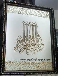 islamic calligraphy glasspaint wall art