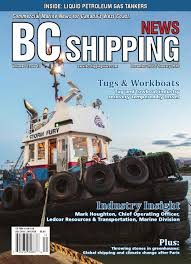 bc shipping news december 2015 january 2016 by bc shipping news