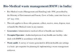 bmw hospital hospital waste managemnt