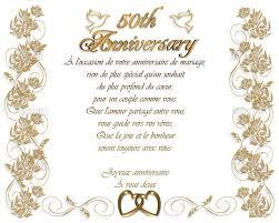 poeme 50 ans de mariage noces d or carte invitation anniversaire 50 ans de mariage gratuite a