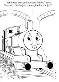 train color page shimosoku biz