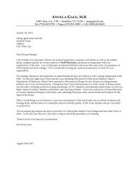 sample cover letter for physician the letter sample