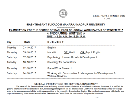 rtmnu time table bsw part ii winter 2017