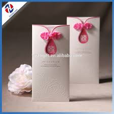 Showroom Invitation Card Creative Wedding Invitation Card Creative Wedding Invitation Card