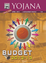 Indian Home Design Books Pdf Free Download Download Yojana Magazines 2012 2013 And 2014 Pdf For Free
