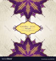 Text For Invitation Card Template For Invitation Card In Arabic Or Muslim Vector Image