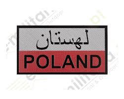 Flag Ir Combat Id Ir Iff Patch Gen 2 Ir Flag Poland Paszto D1