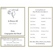 memorial book congregation kol tikvah memorial book listing order deadline