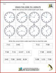 telling time to the nearest minute worksheet free worksheets