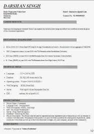 cv format for mca freshers pdf files hiring ghostwriters greencube global area of interest in resume