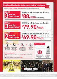 singtel home broadband price plan design sweeden