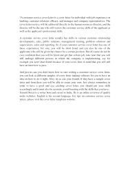 ideas of customer service representative cover letter bank in