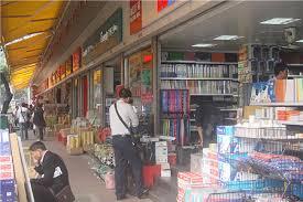wholesale stationery guangzhou yiyuan wholesale market office suppliers guangzhou