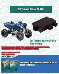 cdi yamaha raptor 350 cc 3 420 00 en mercado libre