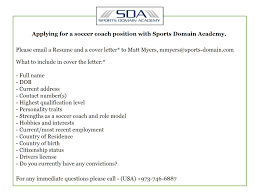 cover letter for sports job academy job application amplifiermountain org
