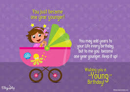 free birthday wishes free online birthday greetings for friends loving birthday e cards