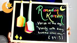 how to make a ramadhan calendar board kids art craft youtube