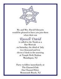 checkerboard bar mitzvah invitations modern bar mitzvah invitation by checkerboard customize