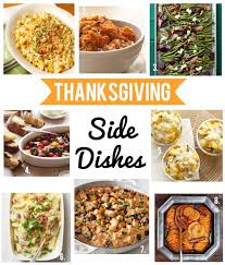 thanksgiving side orders divascuisine