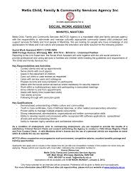 Resume Confidential Information Social Work Assistant