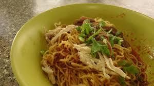 Kia Lao Shredded Chicken Mee Kia 4 50 Yelp