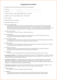 employment contract template graphic designer professional