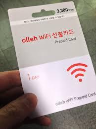 cheapest prepaid card korea south prepaid data sim card wiki fandom powered by wikia