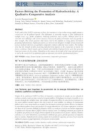 bureau d enqu黎es et d analyses factors driving the promotion of pdf available