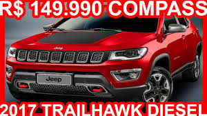 jeep compass 2017 trailhawk slides r 149 990 novo jeep compass 2017 trailhawk 4x4 at 2 0