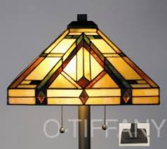 stained glass floor lamp foter
