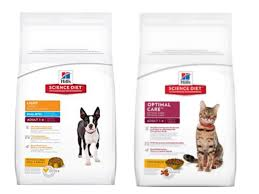 grab your coupon for a free bag of science diet dog or cat food