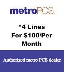 Six Flags Coupon Code Coupons Metro Pcs Thanksgiving Deals 2018 Amazon
