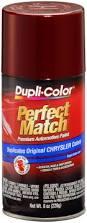 amazon com dupli color bcc0413 dark garnet red pearl chrysler