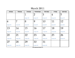 hebraic calendar 2011 calendar with equivalents